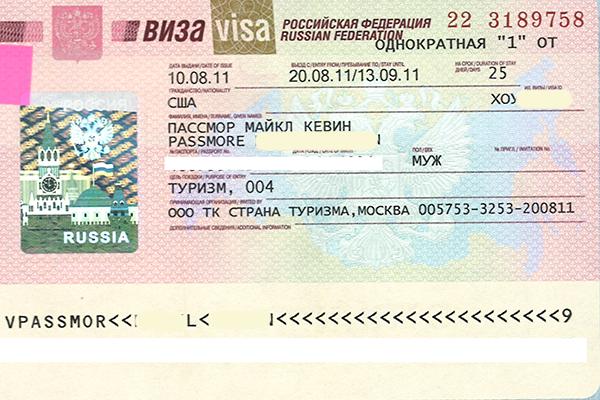 Du lịch Nga có cần visa không?